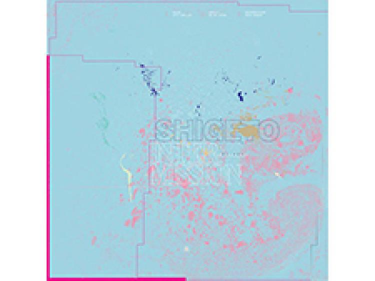 """Shigeto, """"Pulse"""""""