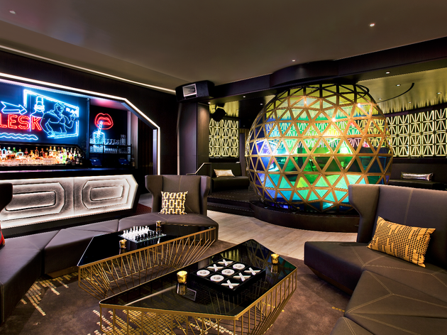 The Living Room at the W