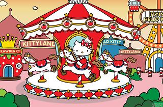 Hello Kitty Go Around in Malaysia