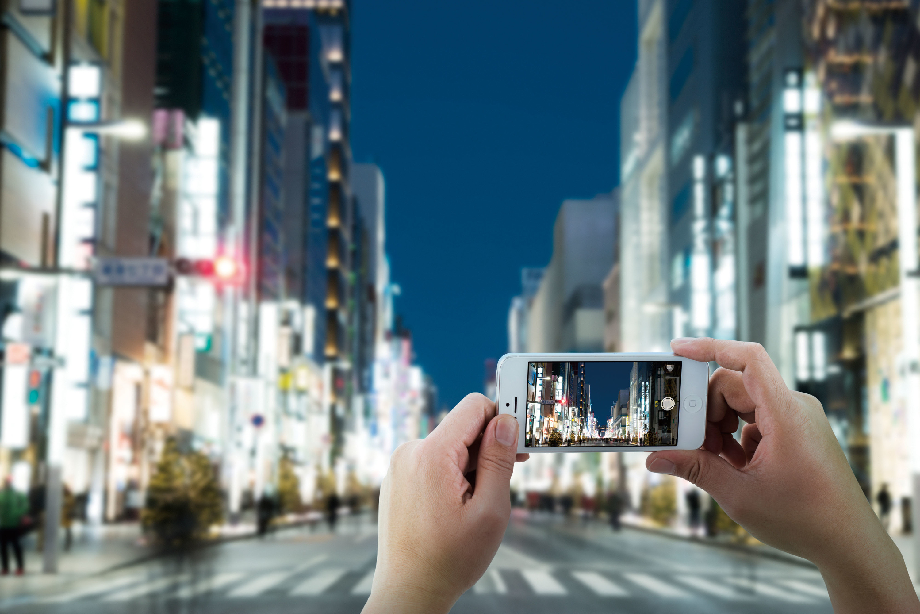 Where to find free wi-fi in Tokyo