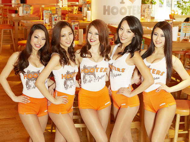 Hooters Countdown Party