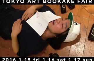 TOKYO ART BOOKAKE FAIR vol.3