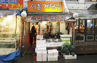 Seochon Gyedan-jip