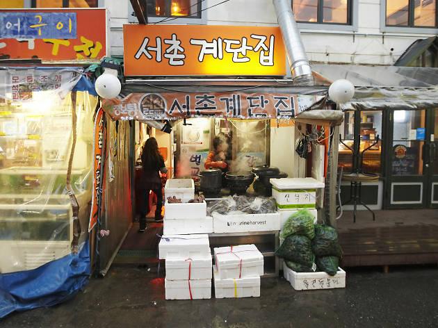 Seochon Gyedan-jip – 서촌계단집