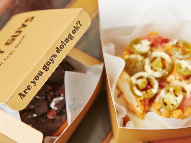 도넛가이즈