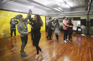 The Salsoul Academy