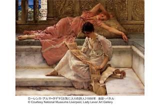 リバプール国立美術館所蔵 英国の夢 ラファエル前派展