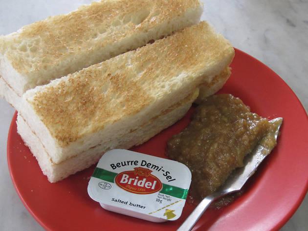 Yut Kee kaya toast