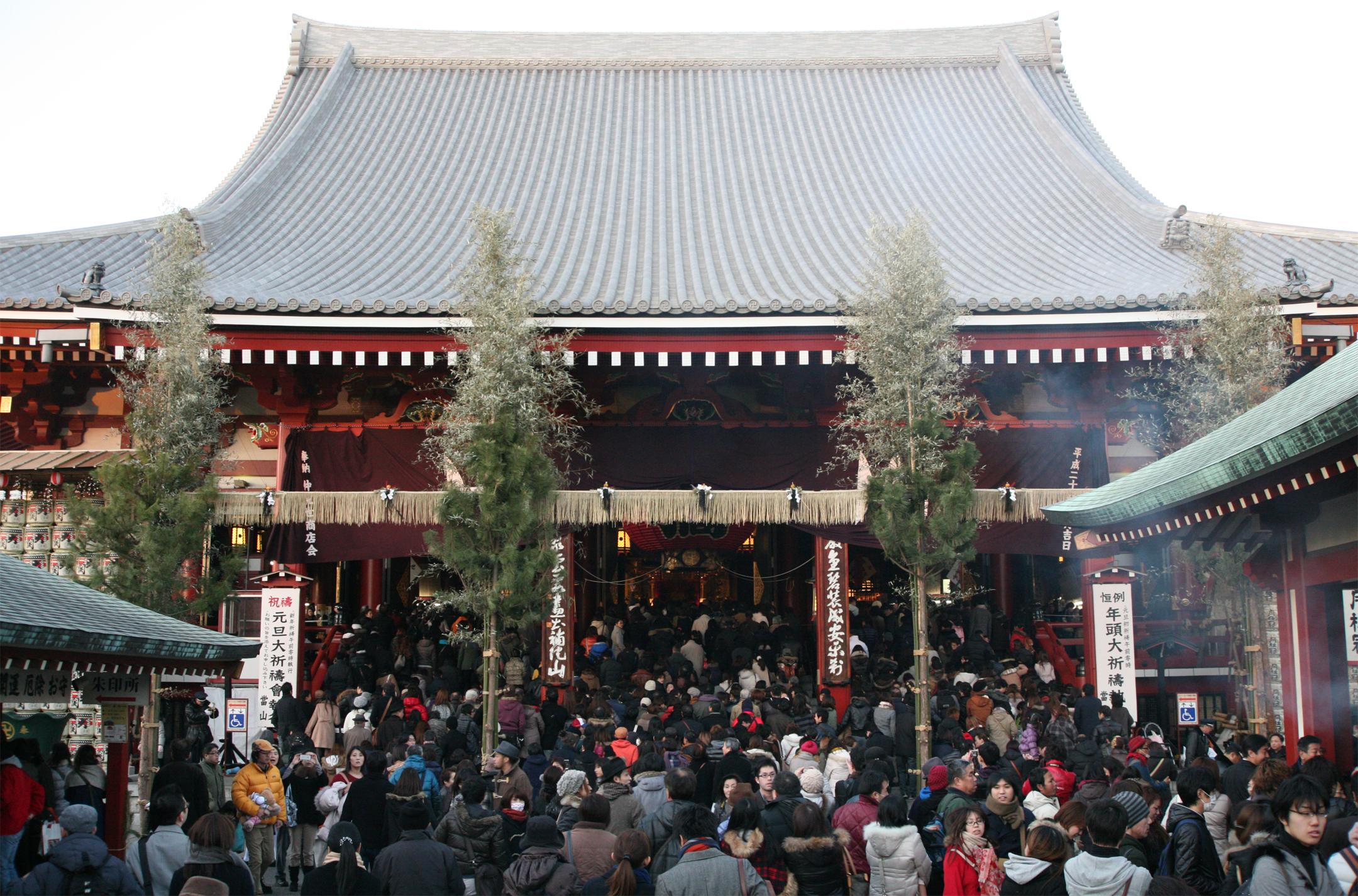 Asakusa Hatsumode | Time Out Tokyo