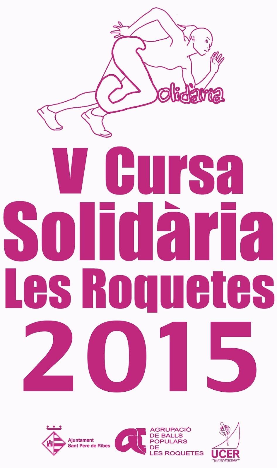 Cursa Solidària Les Roquetes