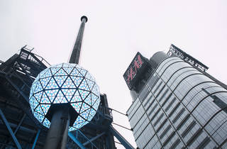First look: Get a sneak peek of this year's New Year's Eve ball drop