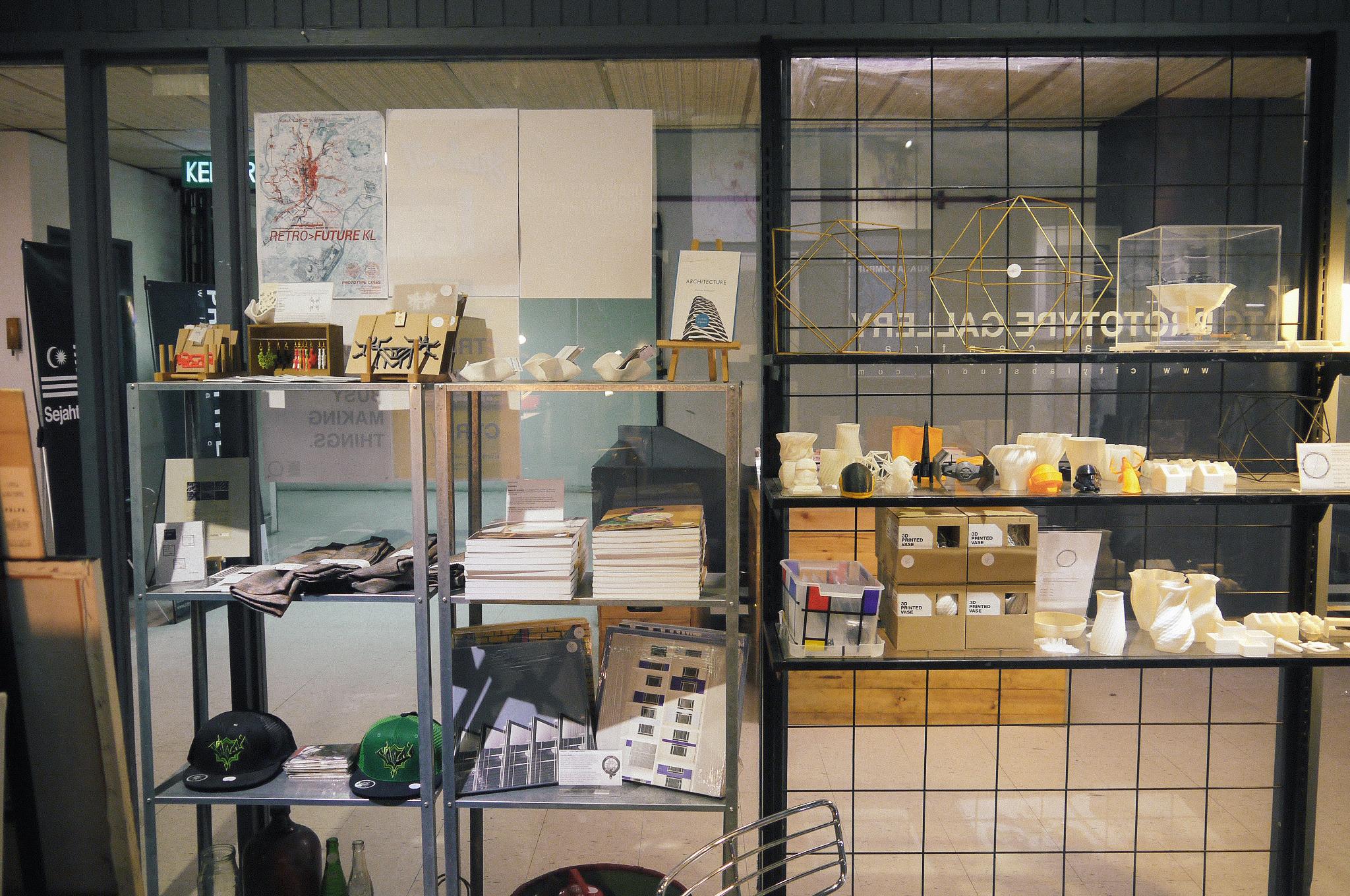 Prototype Gallery