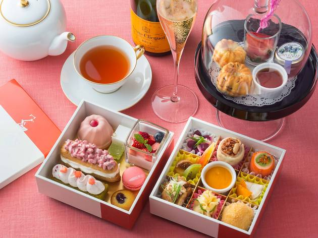 Afternoon Tea Set: Capitol Grace