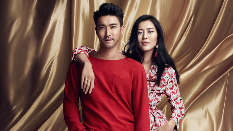 Get auspicious with H&M's Chinese New Year collection