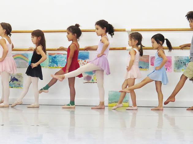 Mark Morris Dance Center