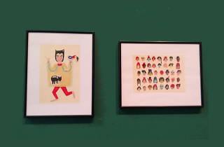 Catálogo iberoamericano de ilustración