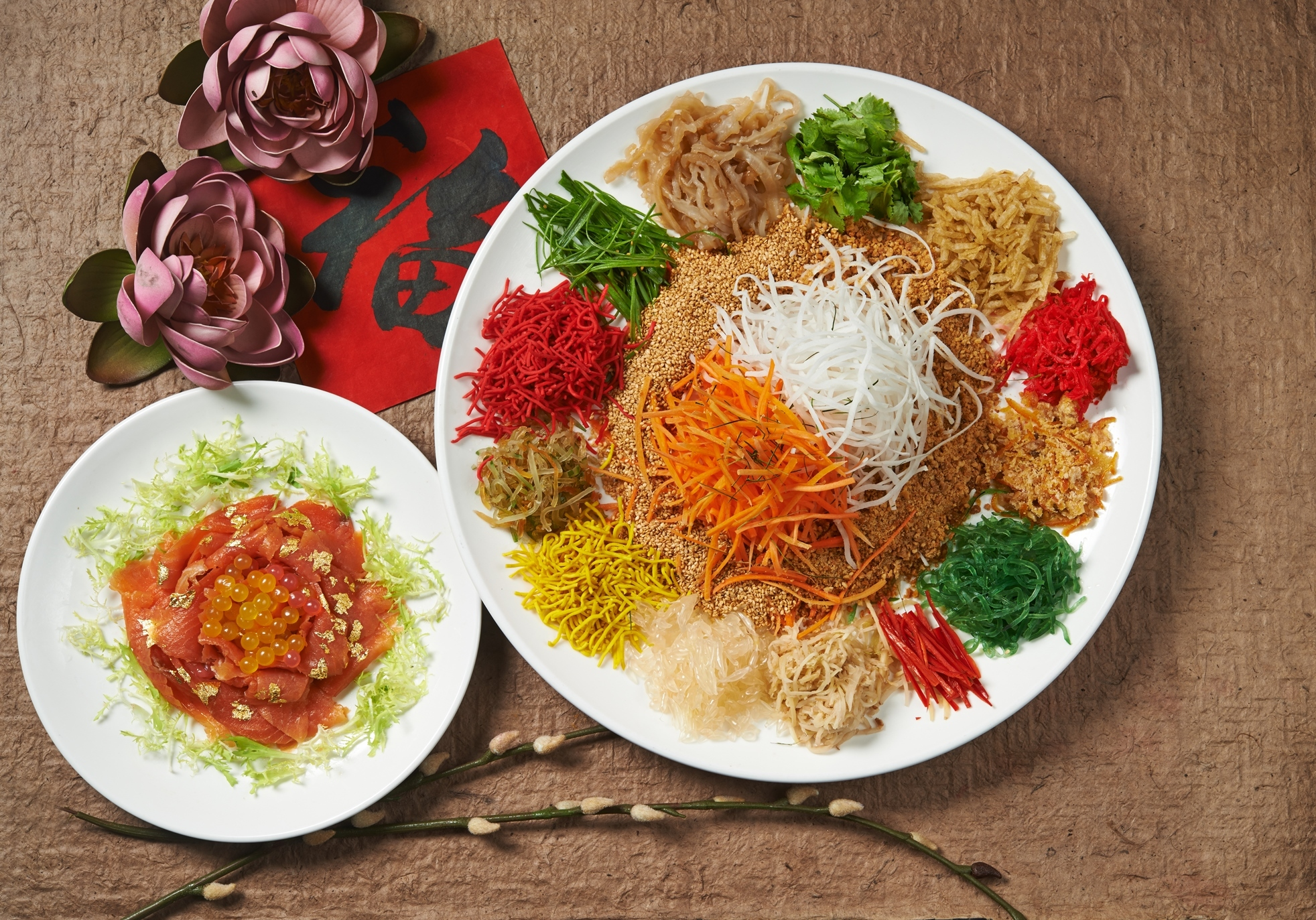 Nook Chinese New Year yee sang