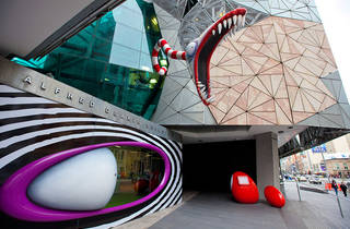 ACMI - Australian Centre for the Moving Image