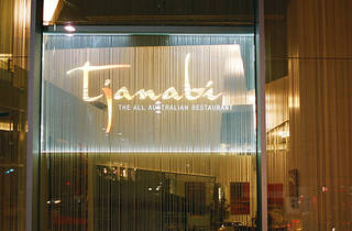 Tjanabi