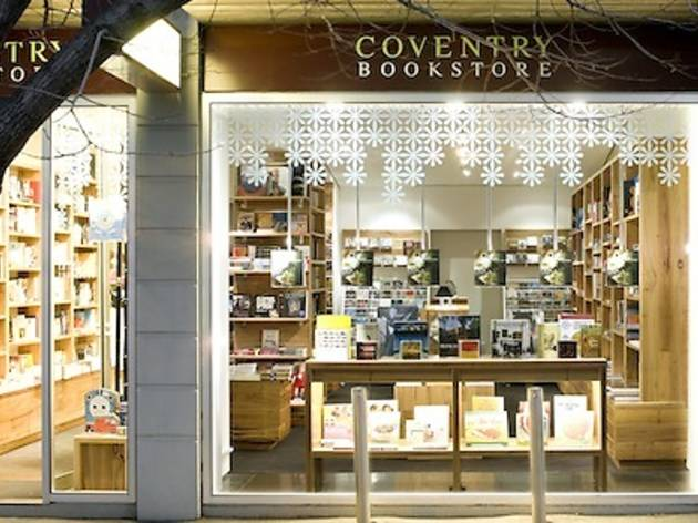 Coventry Bookstore