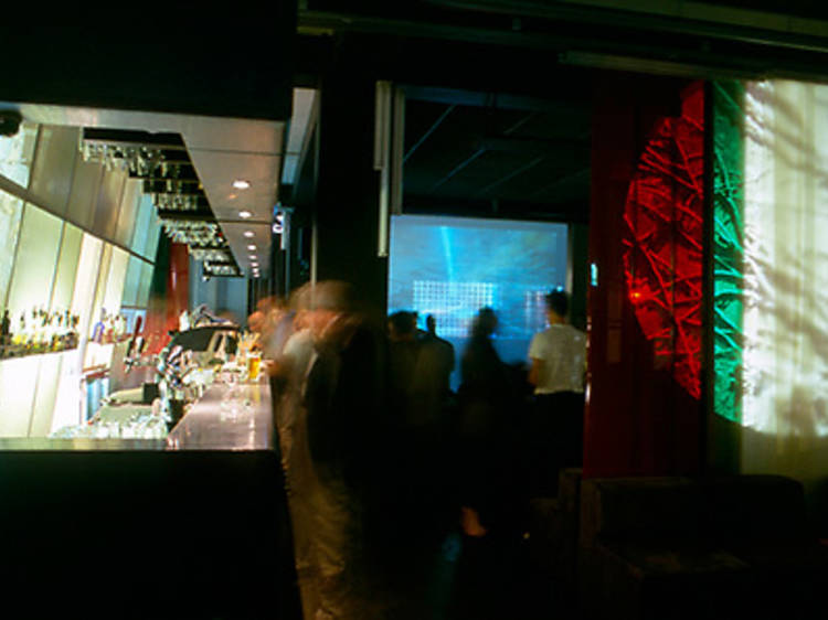 Loop Project Space & Bar