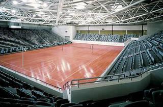 State Netball Hockey Centre