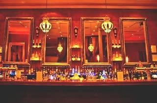 Rah Bar