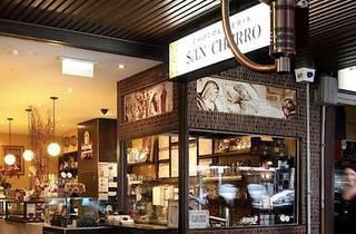 San Churro: Carlton