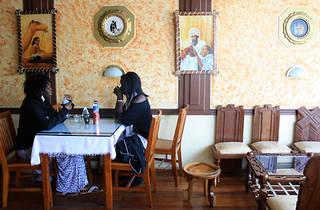 Café Lalibela
