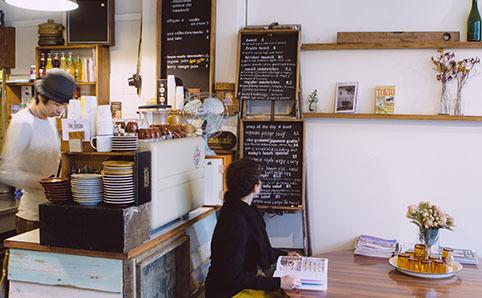 Tana Café
