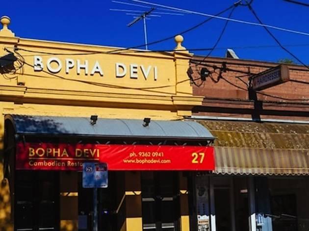 Bopha Devi: Yarraville
