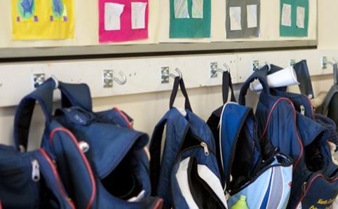 North Fitzroy Primary School