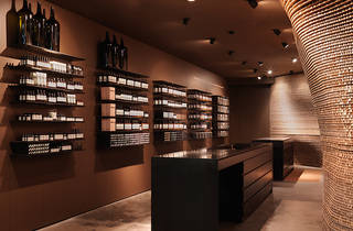 Aesop: Flinders Lane