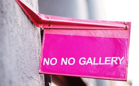 No No Gallery
