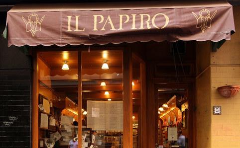 IlPapiro001.jpg