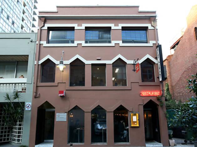 Rosa\'s Kitchen (closed) | Restaurants in Melbourne, Melbourne