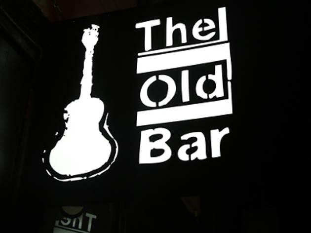 The_Old_Bar0001.jpg