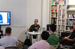 Workshops by Objectifs