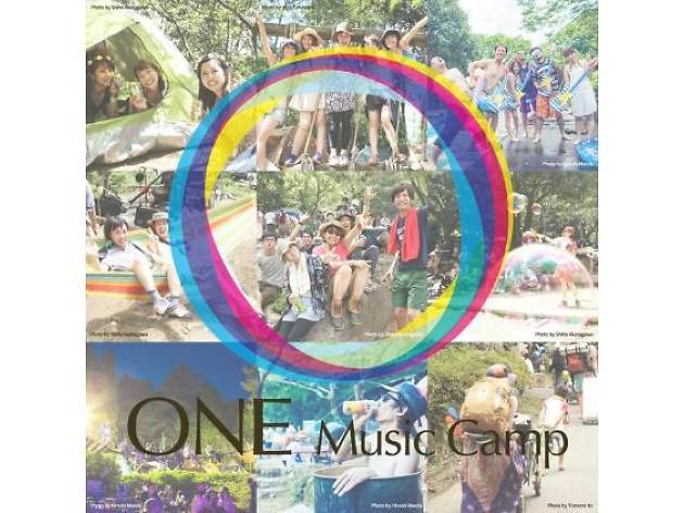 One Music Camp 2016