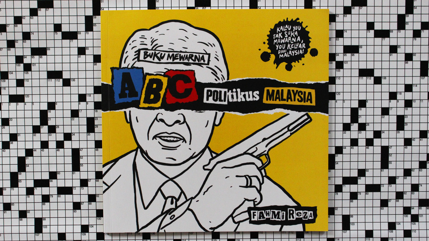 Buku Mewarna ABC Politikus Malaysia