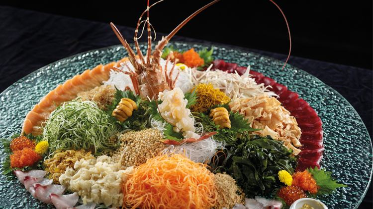 Alternative yu sheng for Chinese New Year