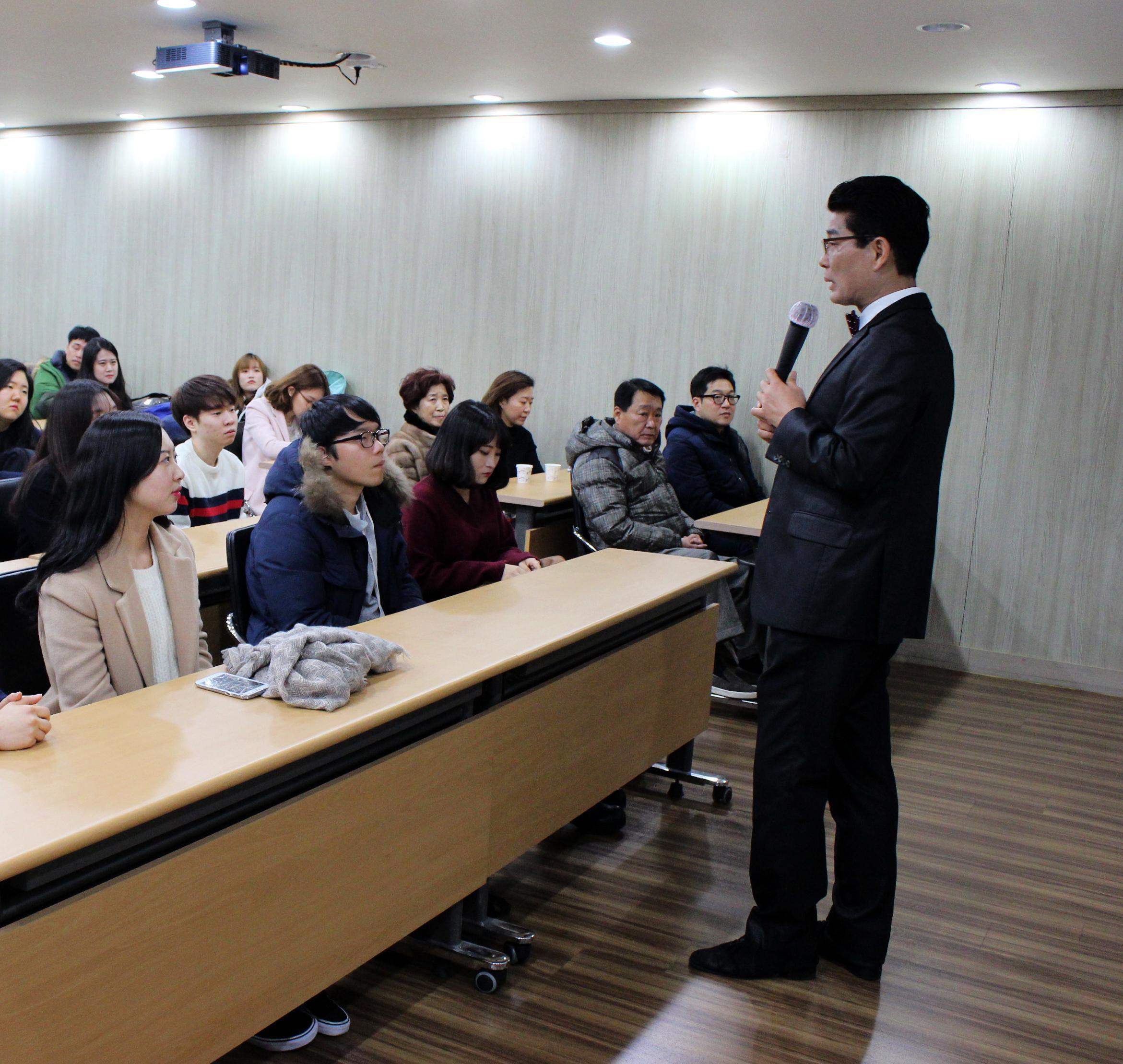 Hyowon Healing Center