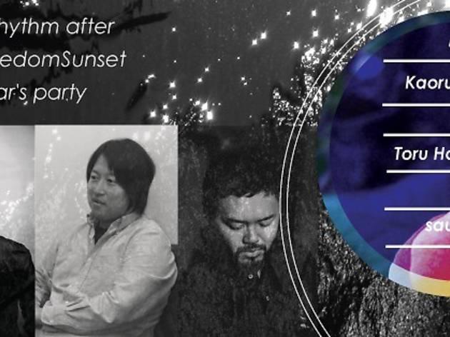 Kaoru Inoue × Toru Hashimoto × sauce81- groundrhythm after feat. FreedomSunset New Year's party -