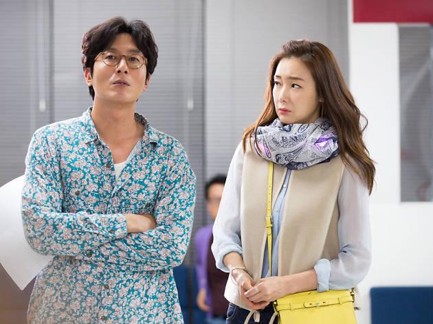 좋아해줘 김주혁, 최지우