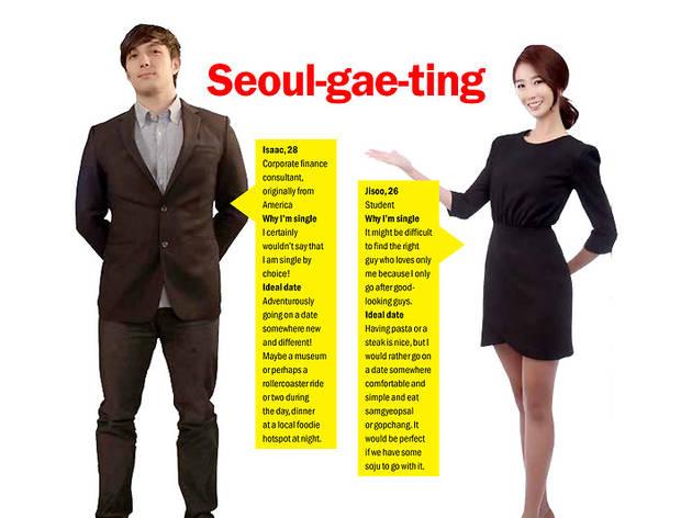 Seoul-gae-ting : Isaac and Jisoo