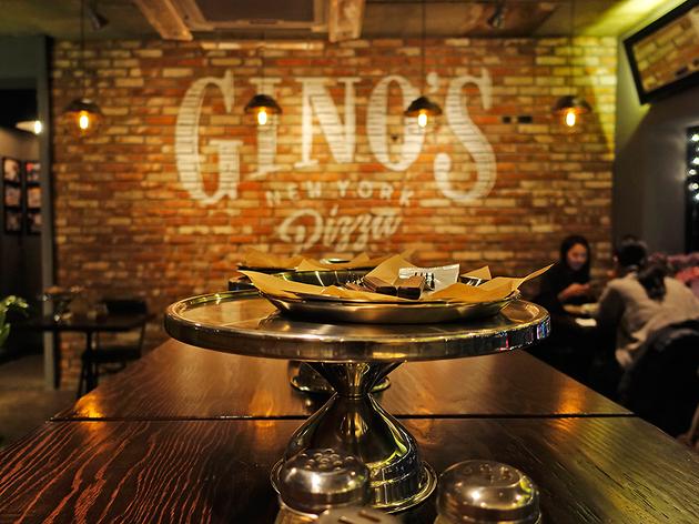 지노스 뉴욕 피자