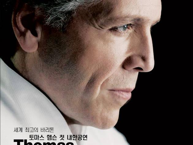 토마스 햄슨 내한공연