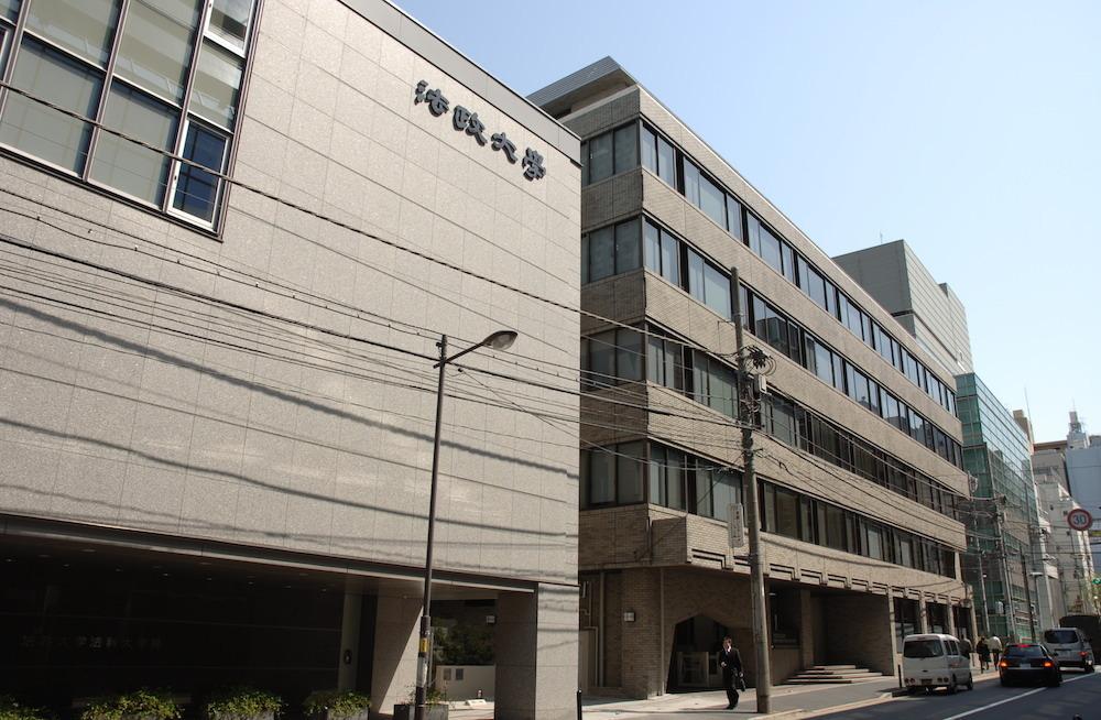 法政大学ビジネススクール