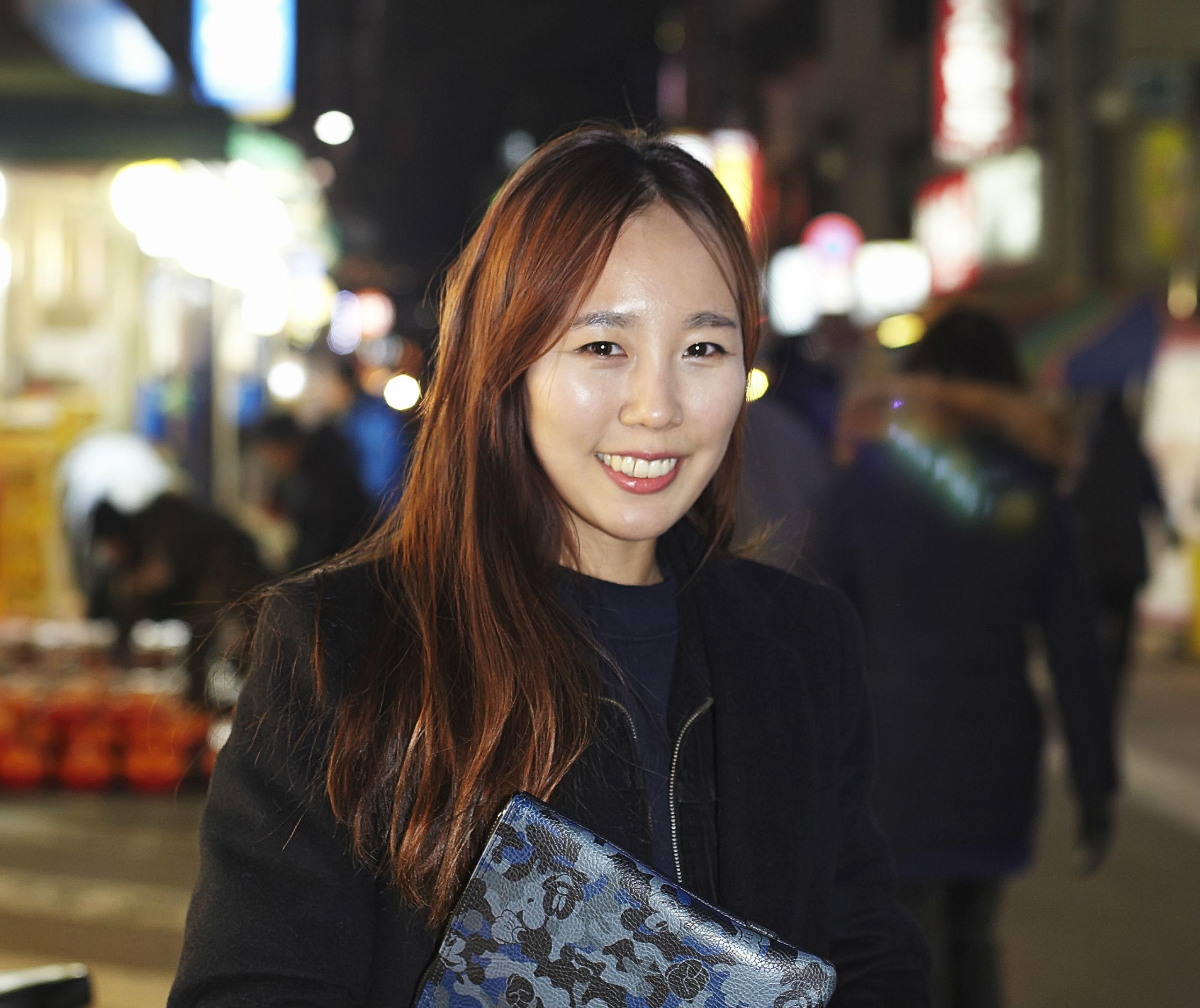 Lim Soo-jin