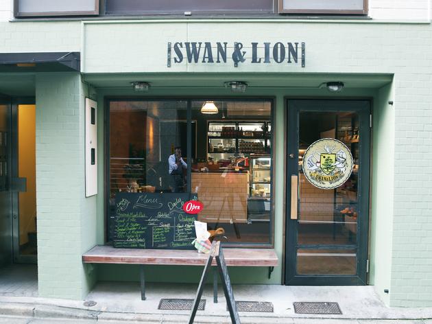 Swan & Lion